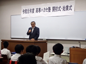 高専ハカセ塾開校式・始業式 校長挨拶