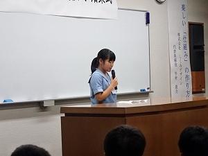 高専ハカセ塾開校式・始業式 受講生代表挨拶