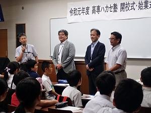 高専ハカセ塾開校式・始業式 スタッフ紹介