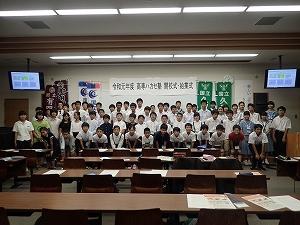 高専ハカセ塾開校式・始業式 受講生集合写真