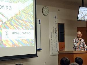 高専ハカセ塾開校式・始業式 特別講演会