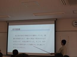 研究動機をスライドで発表する受講生