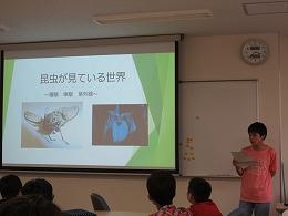研究計画をスライドで発表する受講生