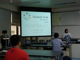 講座風景 シンガポールでの学会の説明