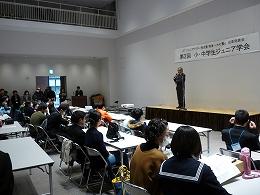 江崎校長による開会の挨拶