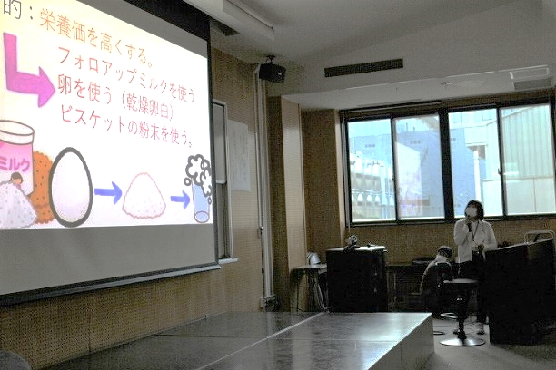 第二段階受講生による研究紹介